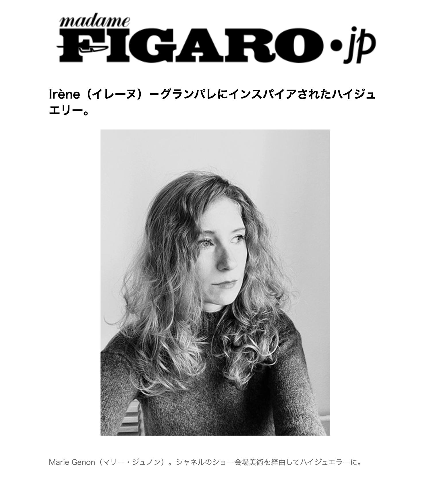 Madame Figaro Japon - Irène